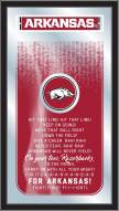 Arkansas Razorbacks Fight Song Mirror