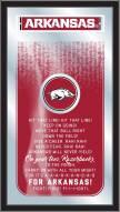 Arkansas Razorbacks Fight Song Mirror