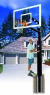 Bison Four Seasons Adjustable Basketball Hoop