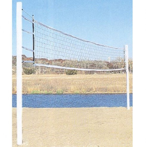 Bison Steel Recreational Volleyball System
