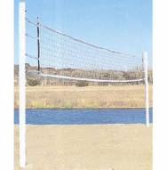 Bison Steel Recreational Volleyball System