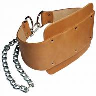Body Solid Leather Dip Belt
