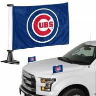 Chicago Cubs Ambassador Hood & Trunk Car Flag