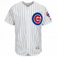 Chicago Cubs Authentic Home Baseball Jersey