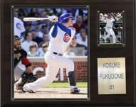 """Chicago Cubs Kosuke Fukodome 12"""" x 15"""" Player Plaque"""