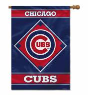 "Chicago Cubs 28"" x 40"" Banner"