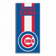 Chicago Cubs Zone Read Beach Towel