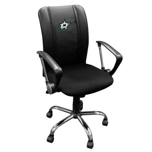 Dallas Stars XZipit Curve Desk Chair
