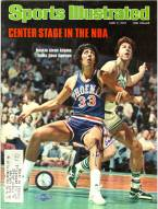 Dave Cowens Signed 6/7/76 Sports Illustrated Magazine