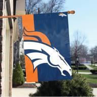 Denver Broncos Bold Logo Banner