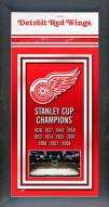 Detroit Red Wings Framed Championship Print