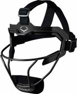 EvoShield Softball Defender's Facemask