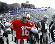 "Joe Montana Pre Game Warm Up for SB XIX 16 x 20 Story Photo w/""4x SB Champs"" Insc."