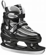 Lake Placid Boys Summit Soft Adjustable Recreational Ice Skates