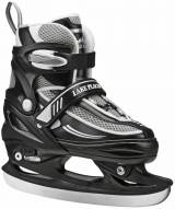 Lake Placid Boys Summit Soft Adjustable Recreational Ice Skates