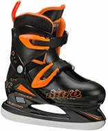 Lake Placid Nitro 8.8 Boys Ice Skates