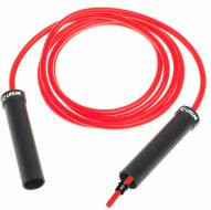 Lifeline Weighted Speed Rope - .75lbs