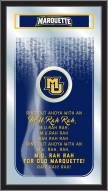 Marquette Golden Eagles Fight Song Mirror