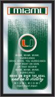 Miami Hurricanes Fight Song Mirror