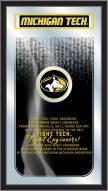 Michigan Tech Huskies Fight Song Mirror