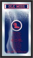 Mississippi Rebels Fight Song Mirror
