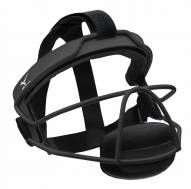 Mizuno Youth Fielder's Face Mask