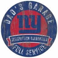 New York Giants Dad's Garage Sign