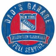 New York Rangers Dad's Garage Sign