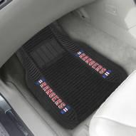 New York Rangers Deluxe Car Floor Mat Set