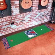 New York Rangers Golf Putting Green Mat