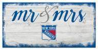 New York Rangers Script Mr. & Mrs. Sign
