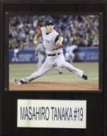 """New York Yankees Masahiro Tanaka 12"""" x 15"""" Player Plaque"""