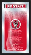 North Carolina State Wolfpack Fight Song Mirror