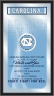 North Carolina Tar Heels Fight Song Mirror