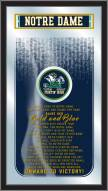 Notre Dame Fighting Irish Fight Song Mirror