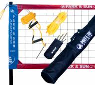 Park & Sun Spectrum Classic Professional Level Volleyball Net System - Re-Packaged