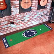 Penn State Nittany Lions Golf Putting Green Mat