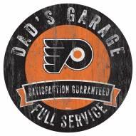 Philadelphia Flyers Dad's Garage Sign