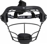 Rawlings Softball Junior Fielders Mask