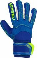 Reusch Attrakt Freegel S1 Finger Support Soccer Goalie Gloves