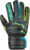 Reusch Attrakt SD Finger Support Junior Soccer Goalie Gloves