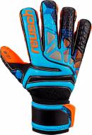 Reusch Prisma Prime S1 Evolution Finger Support LTD Soccer Goalie Gloves