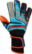 Reusch Prisma Pro G3 Fusion Evolution Ortho-Tec LTD Soccer Goalie Gloves