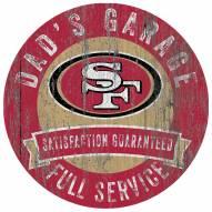 San Francisco 49ers Dad's Garage Sign