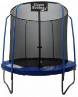 SKYTRIC 8 FT. Trampoline with Top Ring Enclosure System