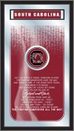 South Carolina Gamecocks Fight Song Mirror