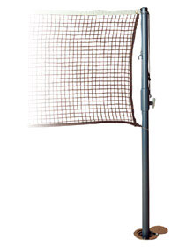 Spalding Recreational Badminton Net System