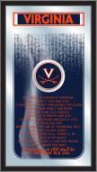 Virginia Cavaliers Fight Song Mirror