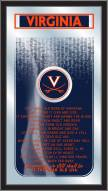 Virginia Cavaliers Fight Song Mirror