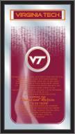 Virginia Tech Hokies Fight Song Mirror